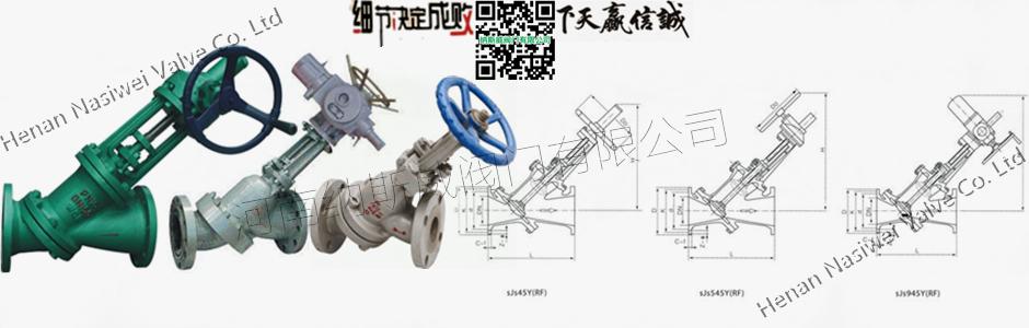 手动y型料浆阀采用y型直通式结构,流阻小,不容易结疤,左右阀体图片