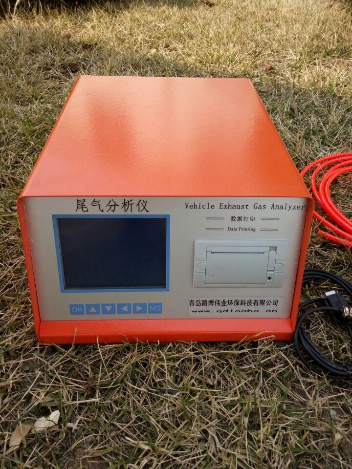 产品库 环境监测 气体检测仪器 汽车尾气分析仪 lb-5q 汽车排放尾气