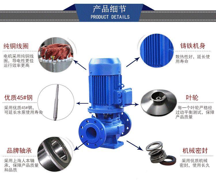 热水增压泵结构部件产品细节