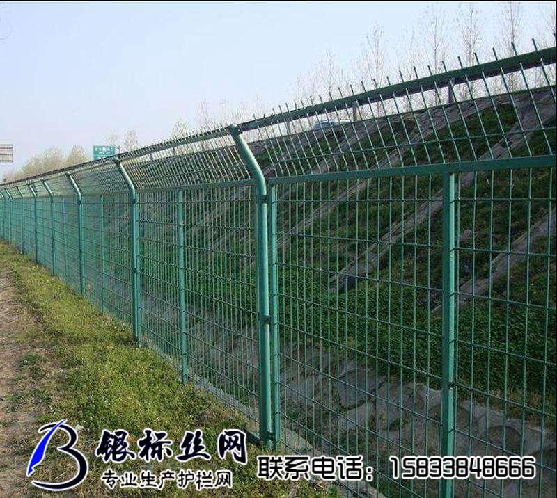 1.2米钢丝网价格多少钱