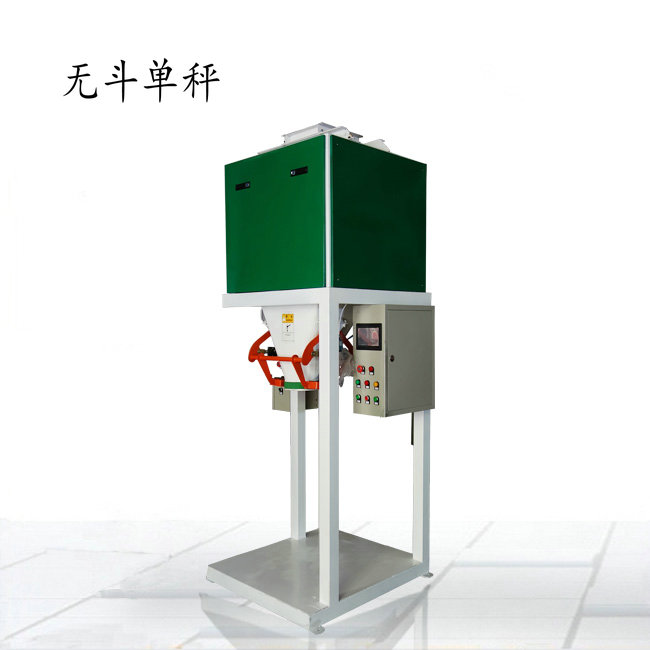 粮食自动包装机