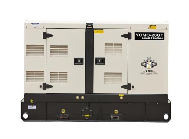 20千瓦静音柴油发电机图片