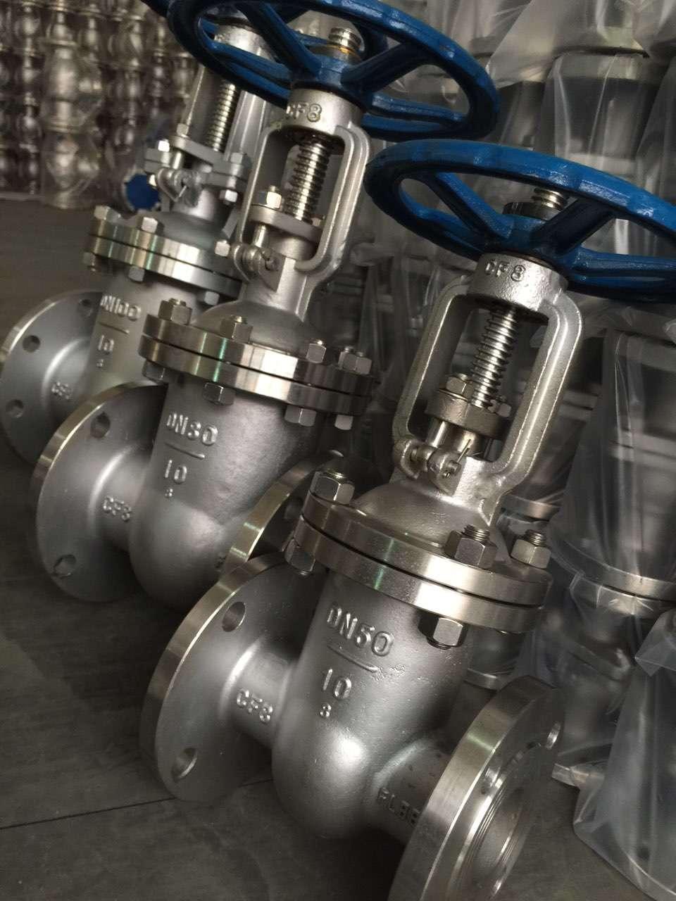 二, 钢铁工业水处理法兰式闸阀炼铁水系统 1,系统工艺流程:特殊钢厂