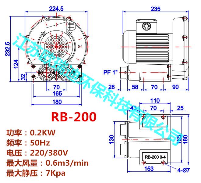 2kw环形高压鼓风机 原理 结构