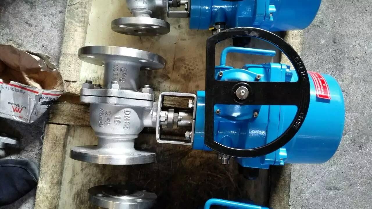 开关型电动球阀执行器选型图片