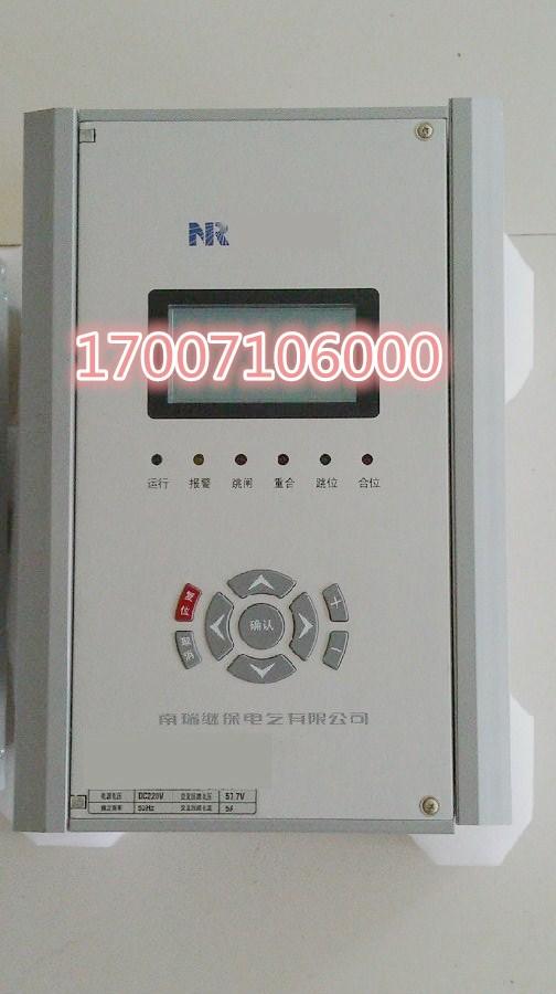 rcs-9651cs 南瑞继保rcs-9651cs备用电源自投装置