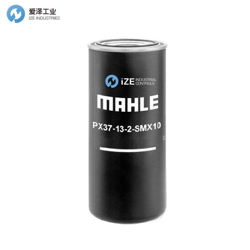 MAHLE过滤器PX37-13-2-SMX6永利平台izeindustries.jpg
