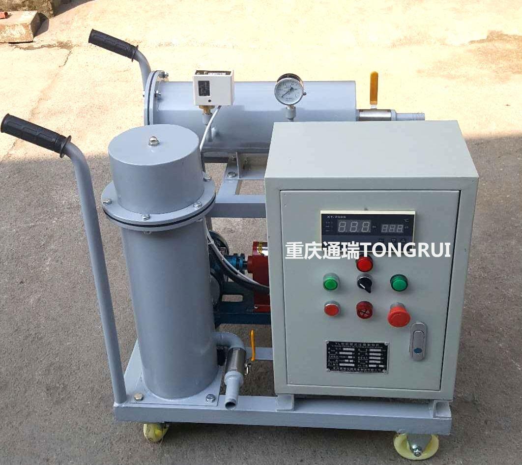 加热式滤油机