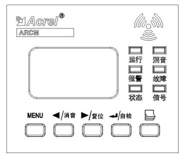 ARCM300D-Z-2G智慧消防云平台专用无线漏电探测器—安科瑞胡烨