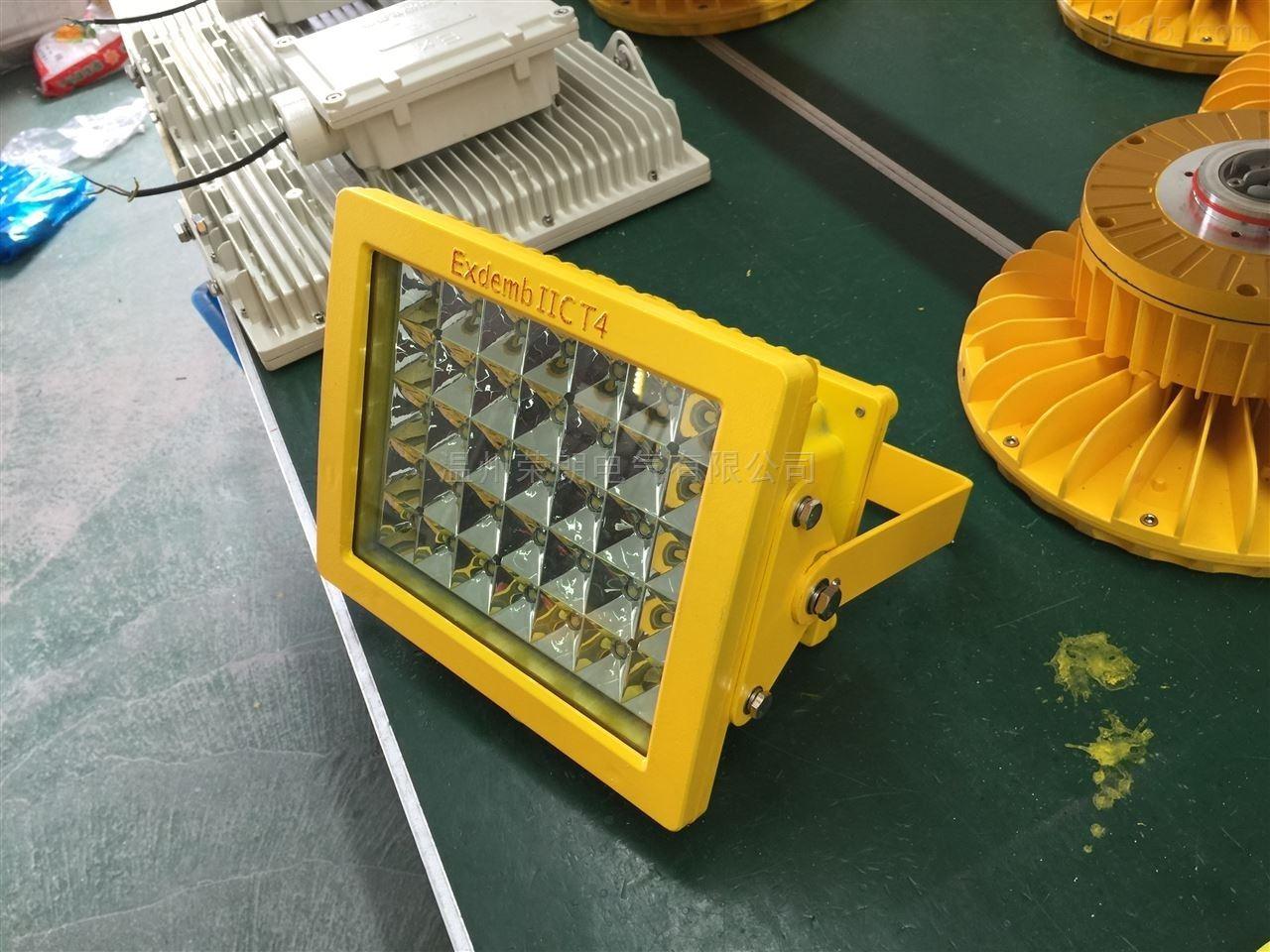 方形LED防爆灯 BAT53LED防爆灯