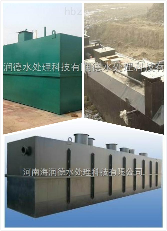 天津生活污水处理设备