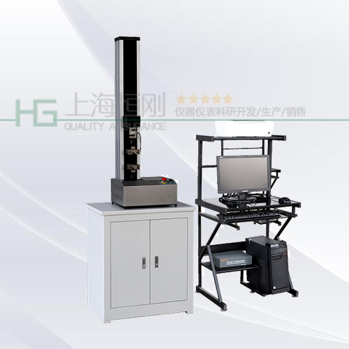 单臂数显电子拉力试验机