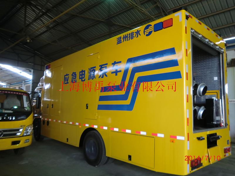 大口徑自吸泵防汛泵車
