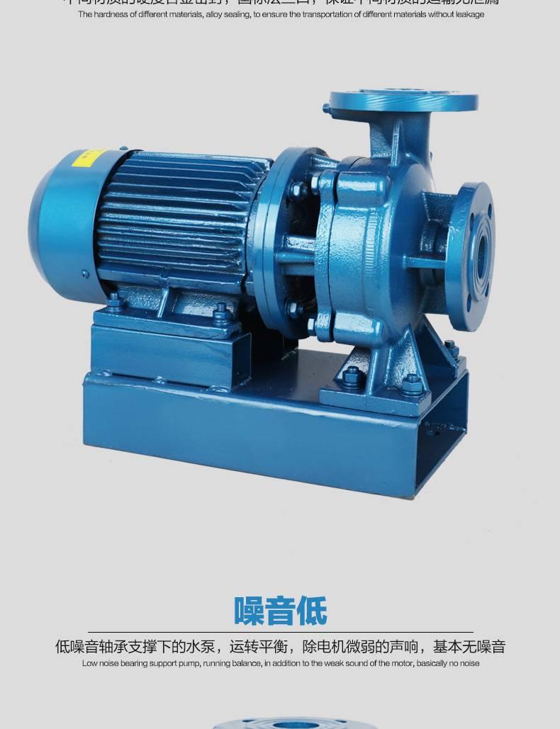 工业循环泵