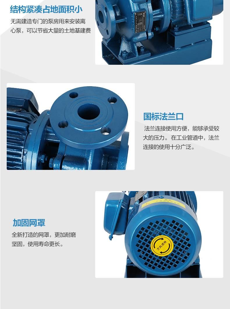 冷却水循环泵特点
