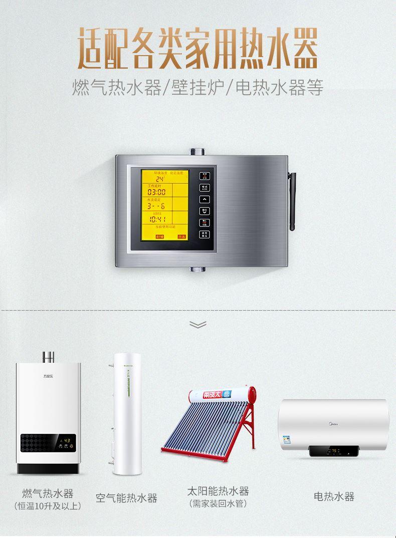 手机控制柜循环泵用途