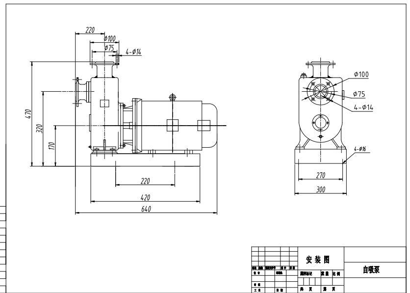 25ZW8-15安装尺寸图