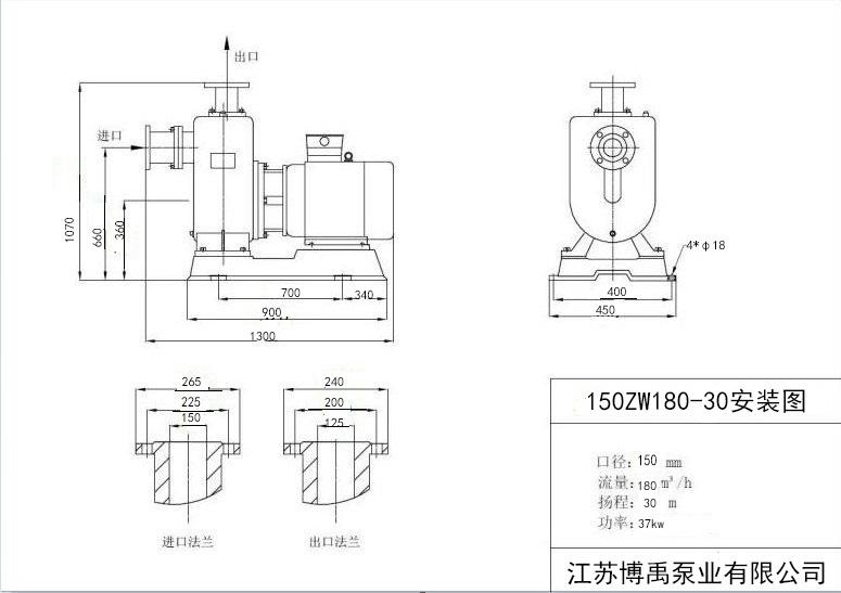 150ZW180-30自吸泵安装尺寸图