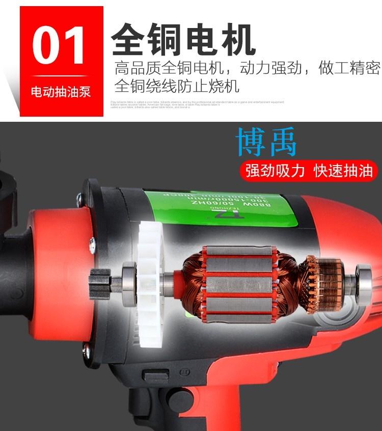 电动油桶泵优点