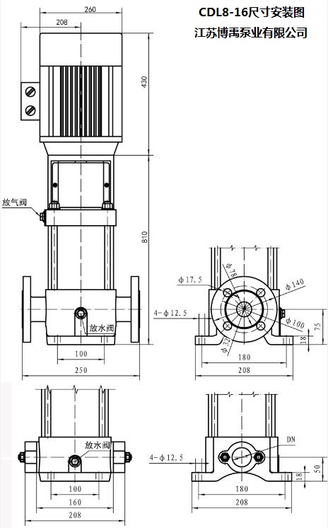 QDL8-160离心泵安装尺寸图