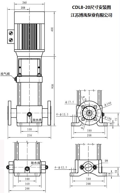 QDL8-200离心泵安装尺寸图
