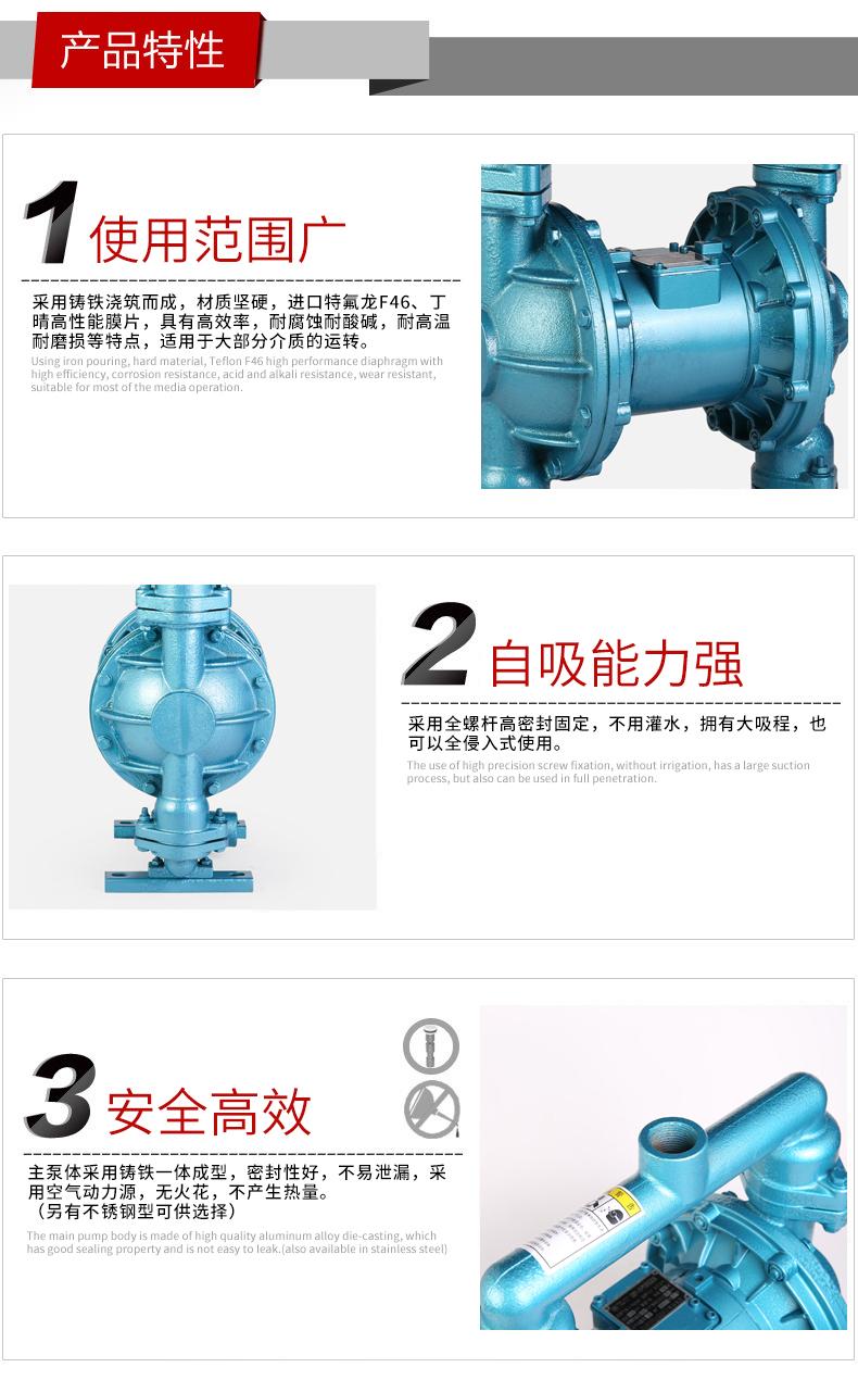 第二代气动隔膜泵特点