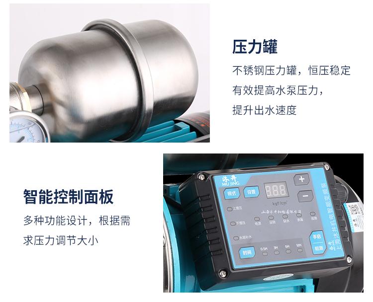不銹鋼自動自吸泵細節