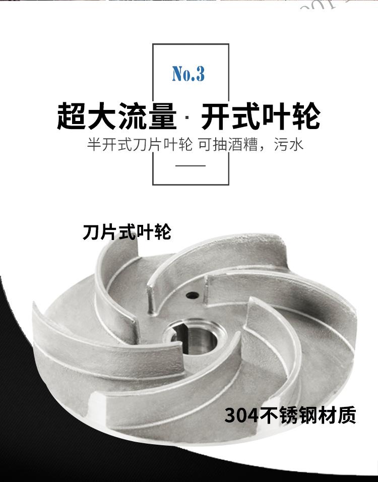 小型不銹鋼自吸泵葉輪