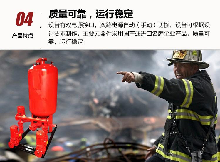 消防稳压泵特点
