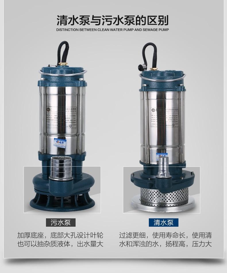 WQD潛水汙水泵