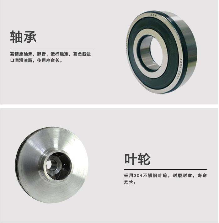 立式磁力泵配件