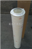HC8314FKP39H颇尔滤油机滤芯