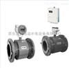 泵站FEA21-10/24/DN100~1000电磁流量计