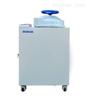 BKQP-50L全自动高压蒸汽灭菌锅价格