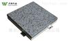 标准工程保温一体板