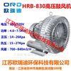 HRB-830-D3吸塑料颗粒专用高压鼓风机,吸料风机