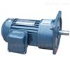 GH28-750-120S万鑫减速电机