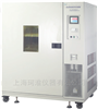 LHH-1000GSD大型带光照药品稳定性试验箱