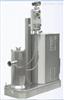 三级分体式乳胶漆分散机