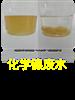 RR-M3化学镍废水处理