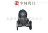 杠杆浮球疏水阀
