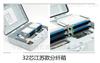 齐全供应32芯光缆分纤箱江苏款厂家