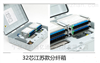 齐全1分32芯电信级光纤分纤箱生产厂家供应商