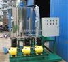 自动磷酸盐加药系统