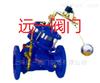上海名牌产品活塞式电动浮球阀YQ20005-10Q/YQ20005-16Q