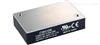 宽压输入43-160VCQB60W-110S系列铁路电源西安云特电子