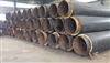 聚氨酯直埋保温管规格、架空式预制管道标准