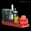 移动柴油机消防泵功能说明