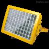 KHT97-70W液化气站制氧车间防爆节能LED灯隔爆型IIC