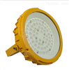 FW6580-50WLED防爆节能免维护平台灯